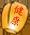 lantern-health.png