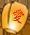 lantern-love.png