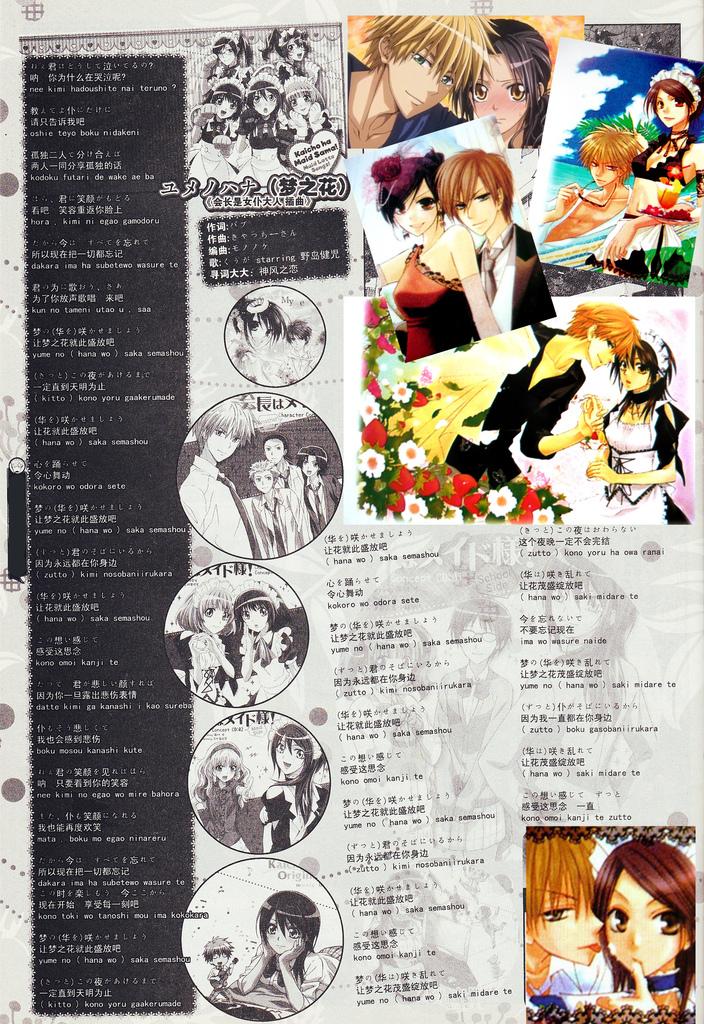 Song - 梦之花 (189).jpg