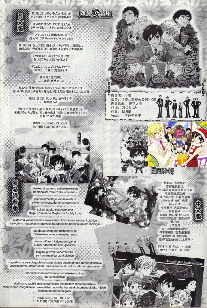 Song - 樱花之吻.jpg