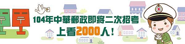 電子報刊頭-01