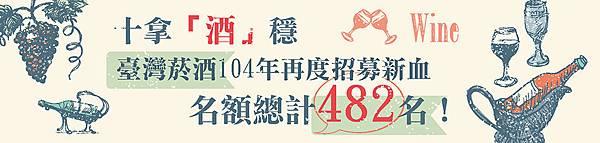 高雄電子報%20-1-01-01