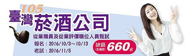 ba16090201-info.jpg