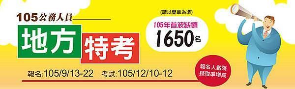 ba16080501-info.jpg