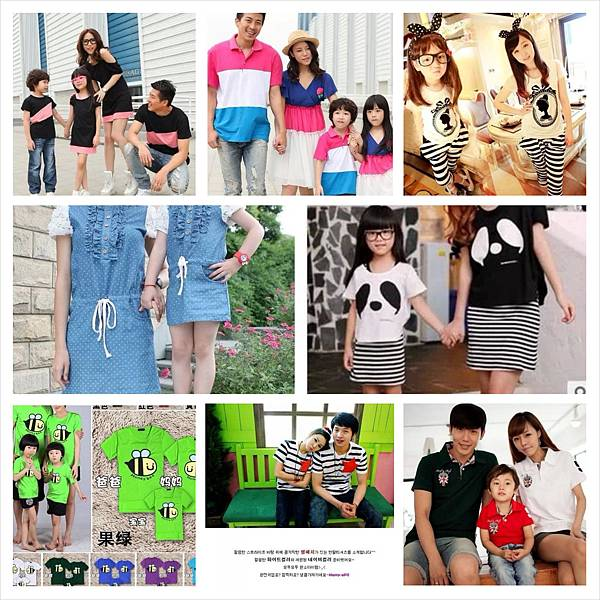 PhotoGrid_1393487054245
