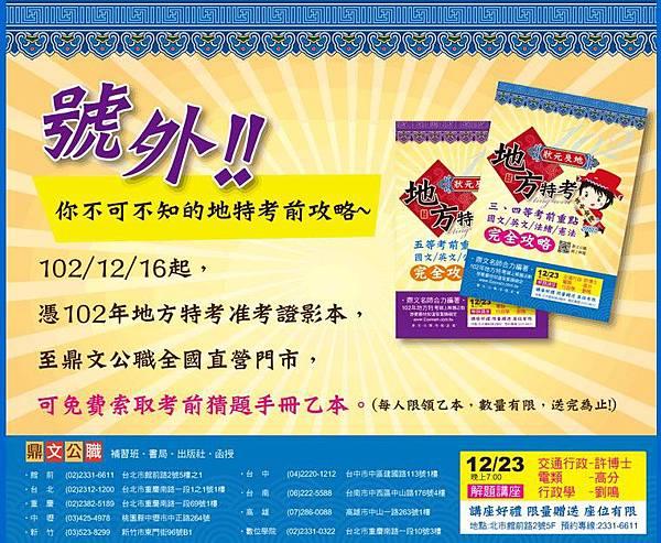 2013-12-13_164840.jpg