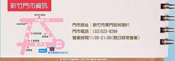 2014-07-14_122901