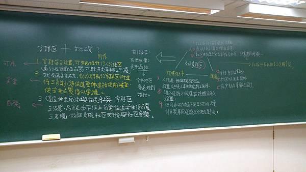 運規讀書會2