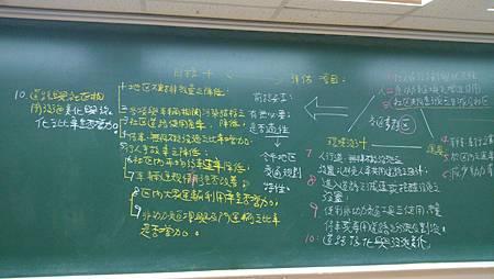運規讀書會3.jpg