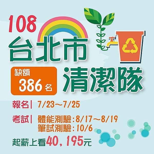 Line圖 10001000_190709_0011.jpg