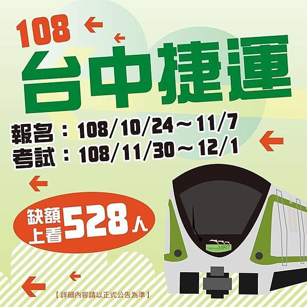 Line圖 10001000_191029_0011.jpg