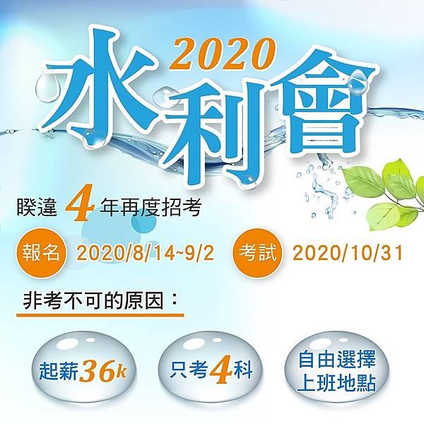 Line圖 10001000_200812.jpg