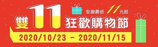 20201111活動.jpg