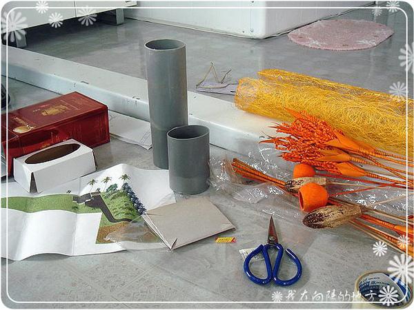 DIY面紙盒及花器的材料.jpg