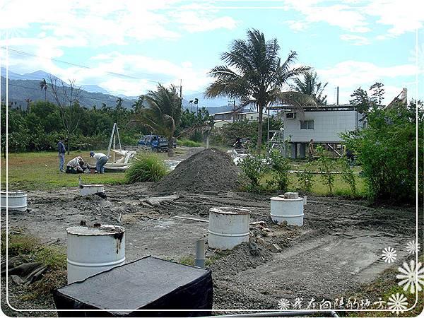 使用2年多的住處又恢復成原貌了