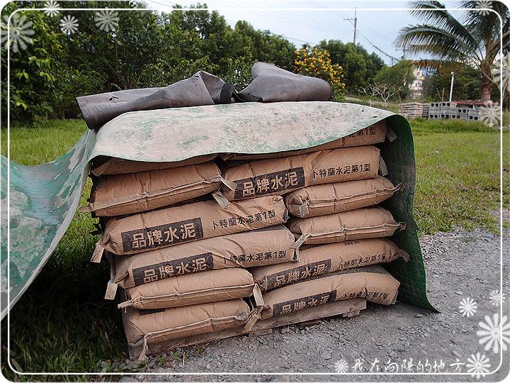 砌磚用水泥