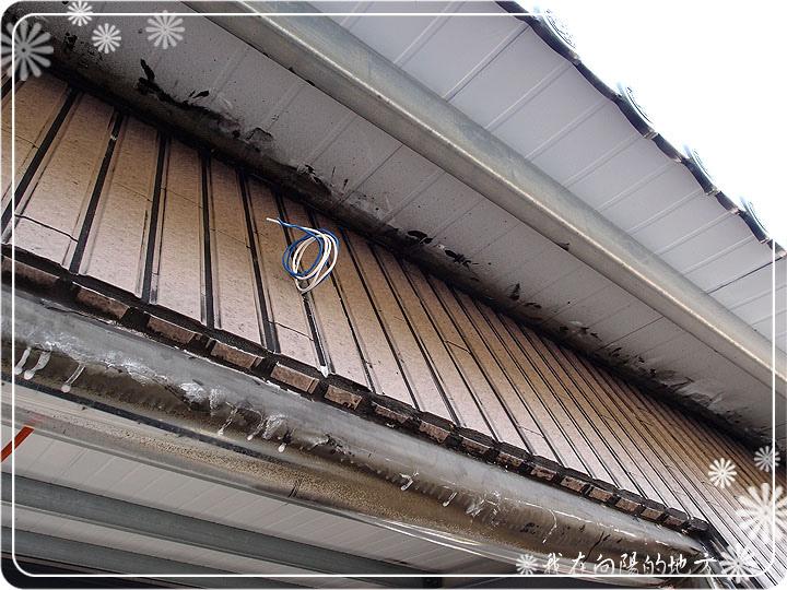填縫劑汙染了屋頂.jpg