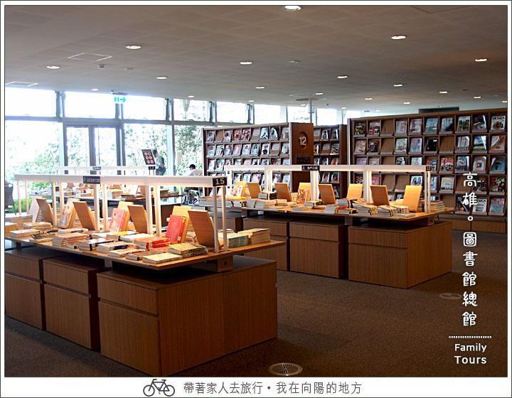高雄圖書館總館_8.jpg