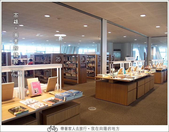 高雄圖書館總館_9.jpg