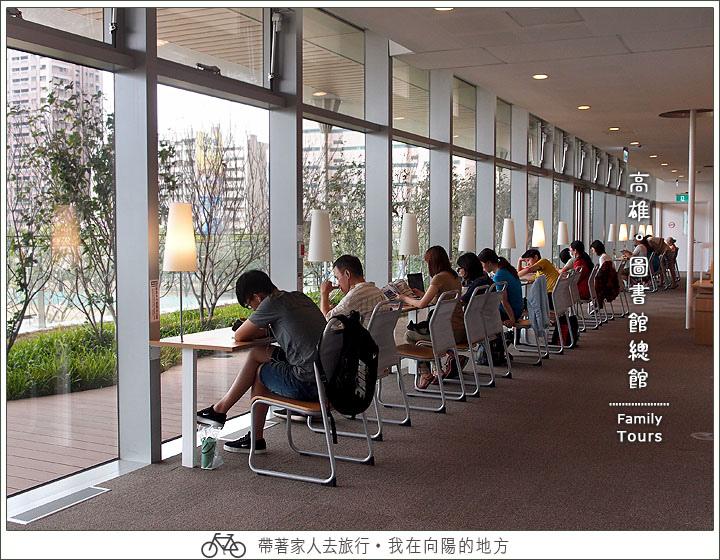 高雄圖書館總館_11.jpg