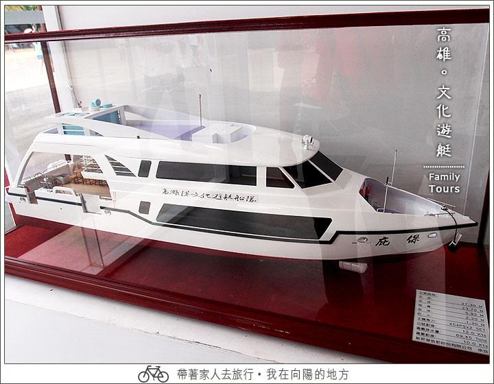 文化遊艇.jpg