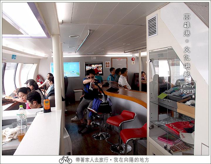 文化遊艇遊高雄港_2.jpg