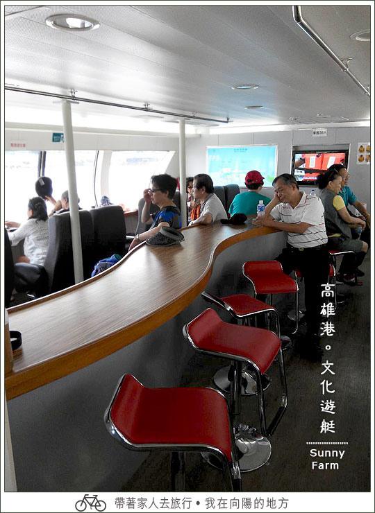 文化遊艇遊高雄港_3.jpg