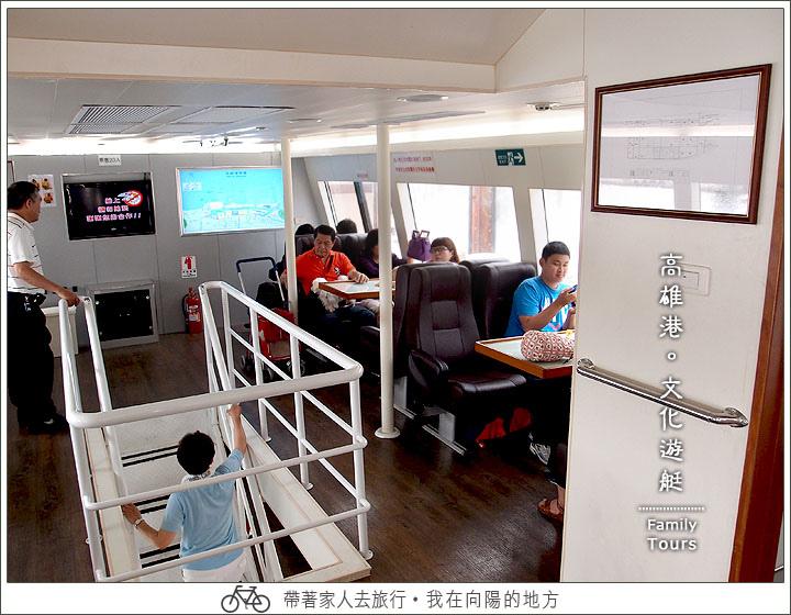 文化遊艇遊高雄港_4.jpg