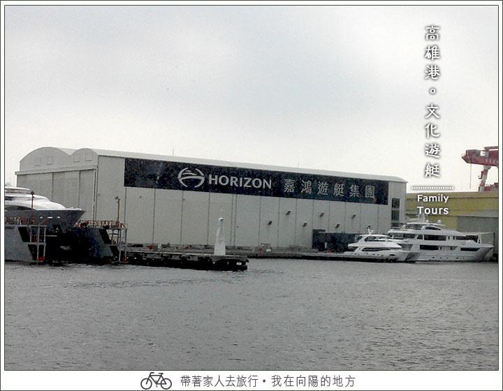 文化遊艇遊高雄港_10.jpg