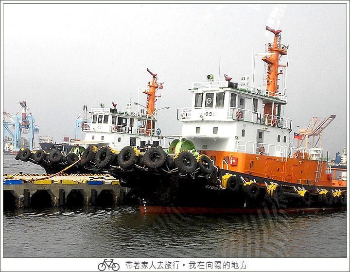文化遊艇遊高雄港_11.jpg
