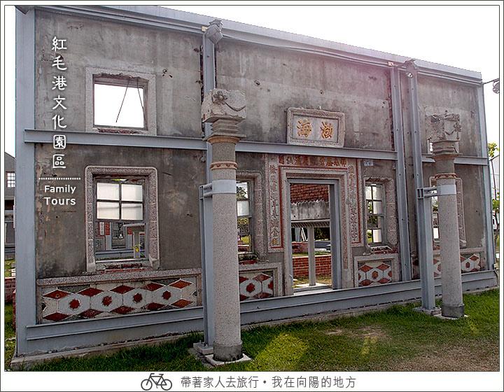 紅毛港文化園區_1.jpg