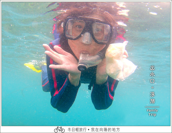 浮潛1.jpg