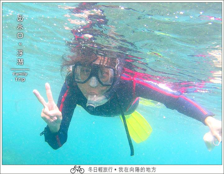 浮潛2.jpg