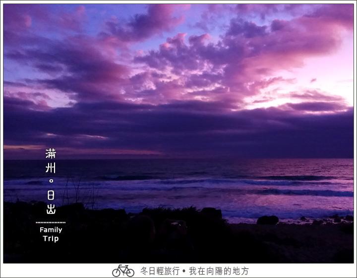 滿州3.jpg