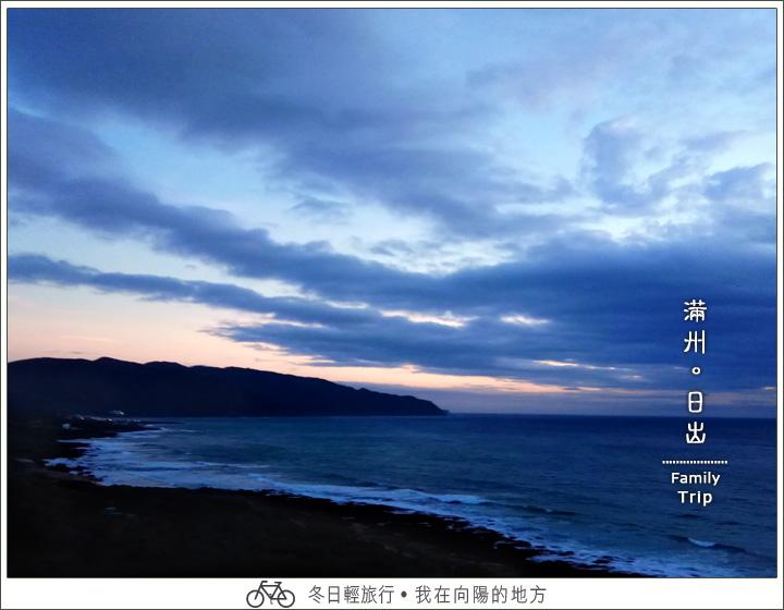 滿州4.jpg