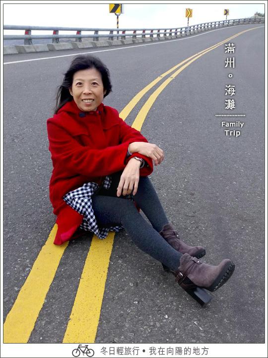 滿州2.jpg