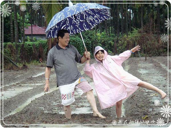 雨中作樂.jpg