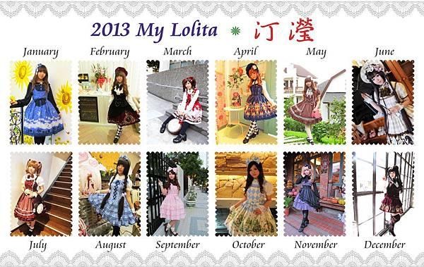 2013 lolita
