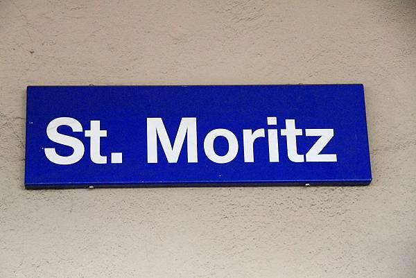 瑞士DAY2~達沃斯-聖模里茲103