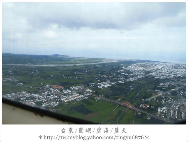 蘭嶼放空3日之旅028.JPG