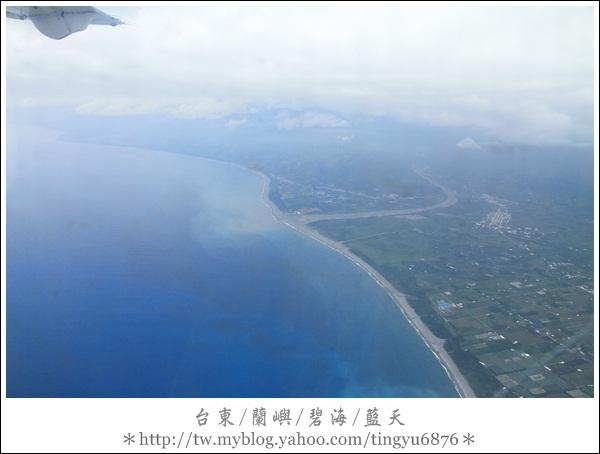 蘭嶼放空3日之旅032.JPG