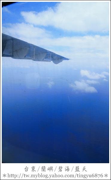 蘭嶼放空3日之旅035.JPG