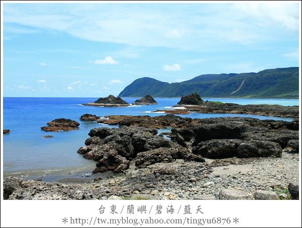 蘭嶼放空3日之旅057.JPG