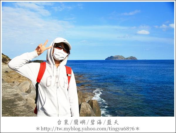 蘭嶼放空3日之旅167.JPG