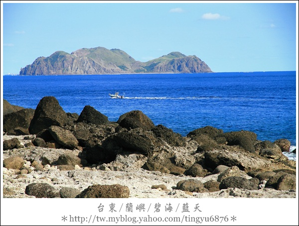 蘭嶼放空3日之旅158.JPG