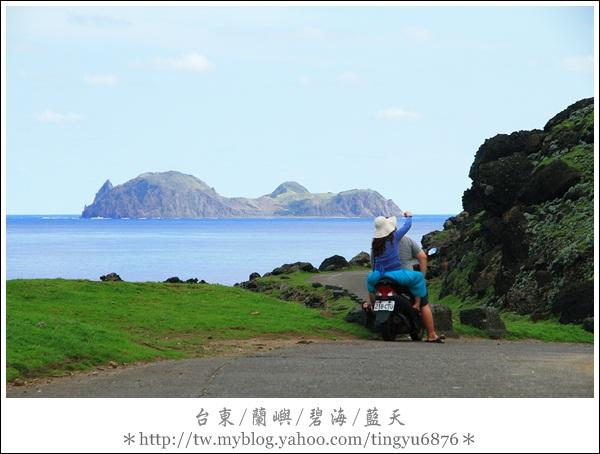 蘭嶼放空3日之旅144.JPG