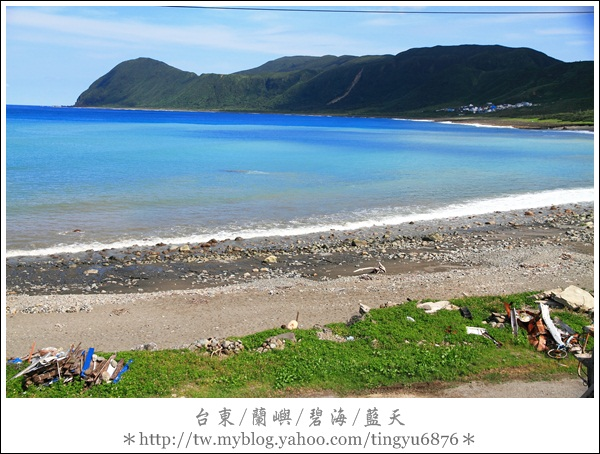 蘭嶼放空3日之旅116.JPG