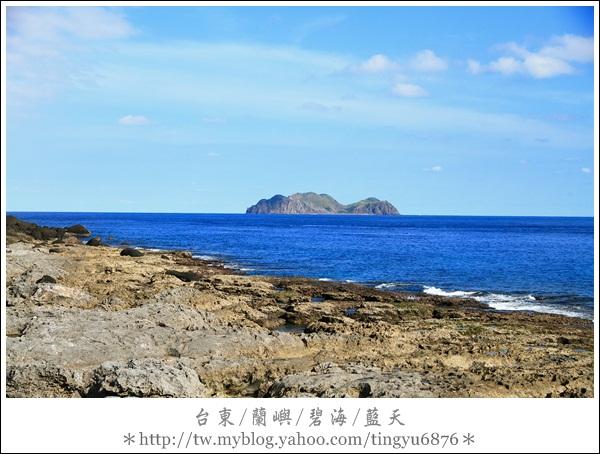 蘭嶼放空3日之旅163.JPG