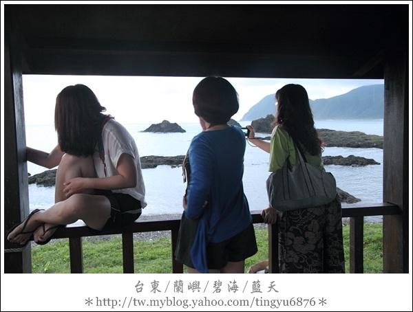 蘭嶼放空3日之旅237.JPG