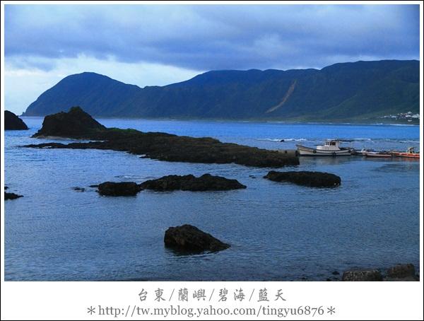 蘭嶼放空3日之旅231.JPG
